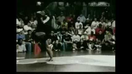 Брейк Танц