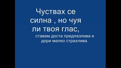 [h]...my Life...[h] [!]
