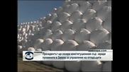 Първанов ще сезира КС за Закона за управление на отпадъците