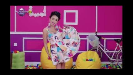 Ани Хоанг - Да го правим ( Официално Видео)