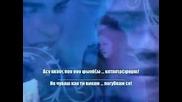 Страхотна Гръцка Балада - Не Чуваш Как Ти Викам - Антонис Вардис