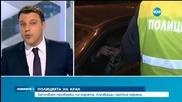 МВР в акция срещу опасно шофиране и демонстративната охрана