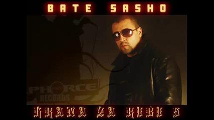 Bate Sasho Feat Prodigy And Daria - Hrana Za Ribite