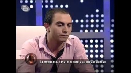 Нека Говорят - Гостува Теодор Койчинов *13.07.09*