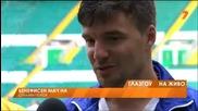 Стилиян Петров: Бях си обещал да не плача