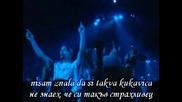 Една От Най - Великите Сръбски Песни За Всички Времена!!!