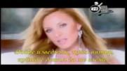 Greek Превод - Peggy Zina - За Нещастие