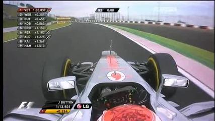 Формула1 - Япония 2012 - Квалификация - Част 4 [ 4 ] - Setanta