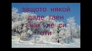 От моя бряг - Павел Матев