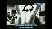 Disturbed - Down With The Sickness (Субтитри)