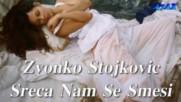 Zvonko Stojkovic /// Sreca nam se smesi