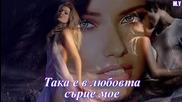 Нотис Сфакианакис-така е в любовта
