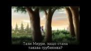 Seikon no Qwaser Епизод 1 bg sub
