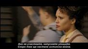 Чистката: Анархия - финален български трейлър