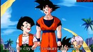 Dragon Ball Z - Сезон 7 - Епизод 209 bg sub