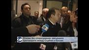 Отново без споразумение завършиха преговорите между Сърбия и Косово