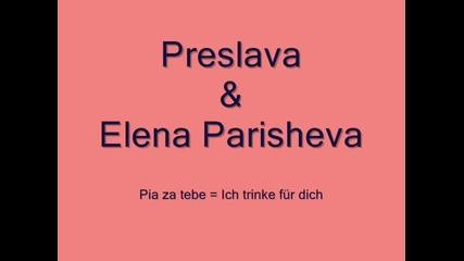 Preslava & Elena Parisheva Piq za tebe German Subtitle