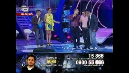 Music Idol 3 - Боян и Александър - Hit The Road Jack - Best of the best концерт
