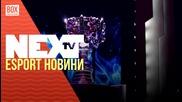 NEXTTV 023: Esport Новини