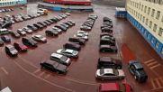 """""""Кървав"""" дъжд притесни жителите на руски град"""