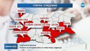 ГРИПНАТА ВЪЛНА: Пикът на епидемията се чака тази седмица