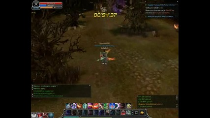Cabal Lake In Dusk Dungeon Guide