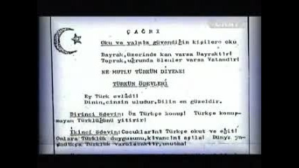 Кой Е Ахмед доган и какви намерения има към българия