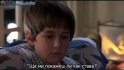A Nightmare on Elm Street 7-  Кошмари на Елм Стрийт 7- кошмар (1994) 1 част бг су