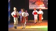 Мони народни танци