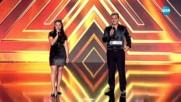 Зорница и Желязко, Борис и Николета НЕ успяха да покорят съдиите - X Factor кастинг (24.09.2017)