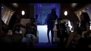 Kid Ink feat. Chris Brown & Tyga - Main Chick Remix ( Високо Качество )