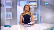 Спортни новини (18.09.2015 - късна)