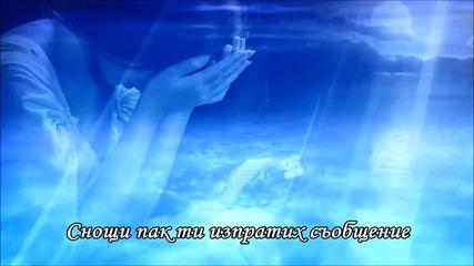 Гръцко | Pantelis Pantelidis - Pseftika Feggaria | Превод
