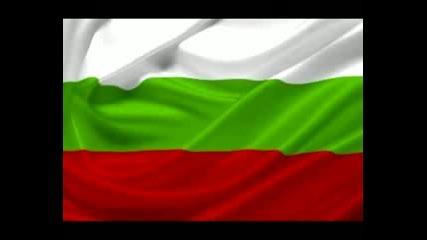 Български Народни Песни - Майко моя