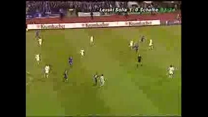 Боримиров Vs. Schalke 04