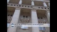 Националният съвет за тристранно сътрудничество обсъжда актуализацията на бюджета