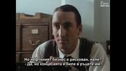 Поаро-еп.3 (сезон 5)- Жълтия ирис (1993)