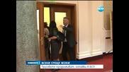 ГЕРБ обяви бойкот на бъдещите консултации за предсрочни избори - Новините на Нова