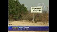 Циганската махала в Берковица живее на гърба на данъкоплатците