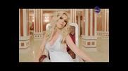 Биляна - Обичам всичко в теб ( Official Video ) 2010