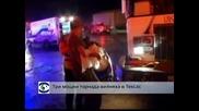 Торнадо в САЩ уби 6 души