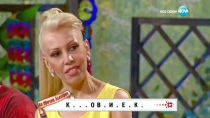 Аз обичам България - 1 кръг | Отново на училище (26.05.2017)