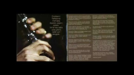 Serkan Cagri.Mori,New Soung, Album, 2008