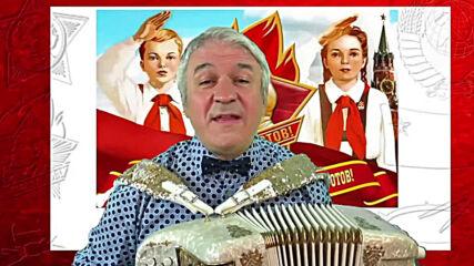Валерий Семин - Малиновки