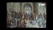 Ватикана - Музеи - 2