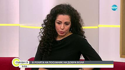 Елена Петров за времето на изолацията