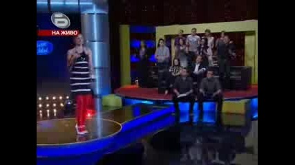 Music Idol 3 - Русина - I Kissed A Girl