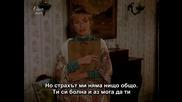 Доктор Куин лечителката /сезон 4/ - епизод 24 част 2/2