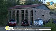 Още една оставка в Кипър заради масовия убиец с български корени