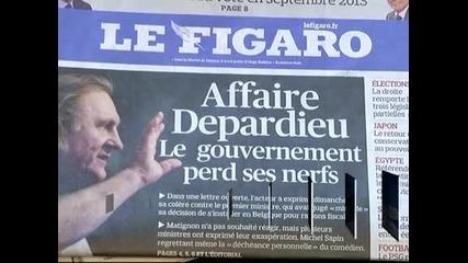 Жерар Депардийо не се яви на съдебния процес срещу него в Париж